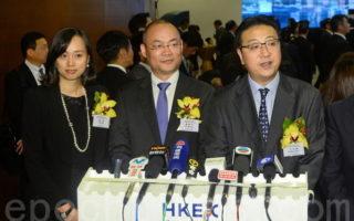 瑞慈医疗主席方宜新(右)指,集团暂时没有任何收购计划。。(宋祥龙/大纪元)