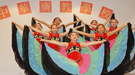 中华广教学校教学示范日,中华艺术协会传统中国舞蹈团演出古典舞《羽扇》。(贝拉/大纪元)