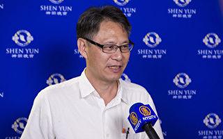 国立台湾交响乐团长赞神韵:非常了不起