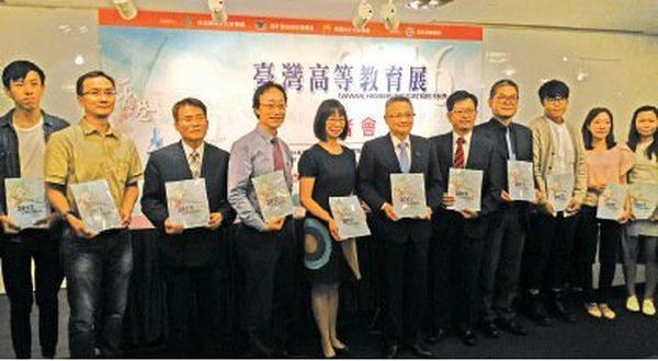 93所台湾院校来港招生 规模历年最大