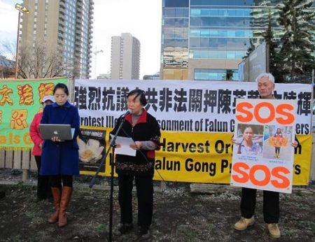 黄金玲在新闻发布会上呼吁营救女儿陈英华(大纪元)