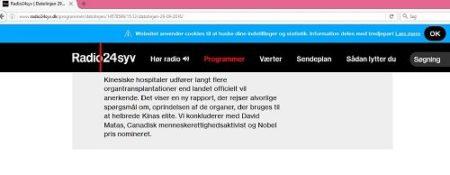 """丹麦广播电台""""Radio24syv""""在麦塔斯访问丹麦期间,邀请他到演播室做现场直播采访。"""
