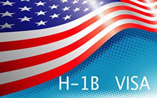 近年來,在美國有很多公司濫用工作簽證計劃,從國外招聘廉價員工來填補美國的職缺。川普曾多次強調,要嚴查進行H-1B簽證欺詐的公司。(Fotolia)