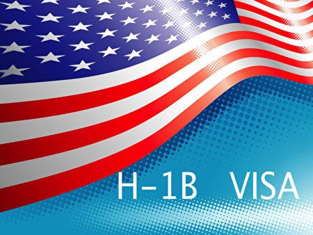 近年来,在美国有很多公司滥用工作签证计划,从国外招聘廉价员工来填补美国的职缺。川普曾多次强调,要严查进行H-1B签证欺诈的公司。(Fotolia)