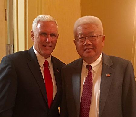 美國共和黨提名總統候選人川普陣營的亞美人委員會委員、來自台灣的徐紹欽(右)說,就他了解,川普視台灣為朋友,並認為台灣是成熟民主典範、可以信賴的盟邦。圖左為川普搭檔副總統人選彭斯。(徐紹欽提供)