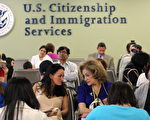 美国移民局(USCIS)将难民工作许可证件有效期增为两年,并自10月5日开始生效。(John Moore/Getty Images)