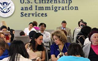美國國土安全部檢察長辦公室警告,美國公民及移民服務局(USCIS)目前使用的電子移民系統(ELIS)存在嚴重的技術隱患。(John Moore/Getty Images)