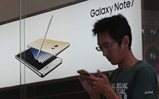 三星電子24日表示,凡是南韓客戶在退掉Galaxy Note 7(圖)、改選Galaxy S7作為替代手機後,三星將提供升級計畫。 (中央社檔案照片)