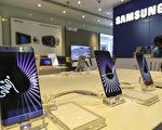 韓國三星電子23日上午公布Galaxy Note 7手機起火事件的調查結果,指出由於電池瑕疵引發手機自燃。(余鋼/大紀元)