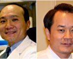 美国国家医学院宣布79名新院士,两名华裔梁杰克(Jake Liang,音译,见图左)和谢晓亮(Xiaoliang Xie,音译,见图右)获殊荣。(大纪元合成图)