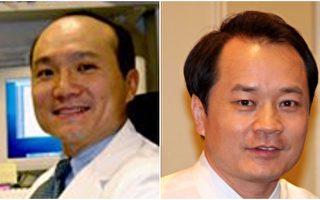 美国家医学院公布79名新院士 两华裔获殊荣
