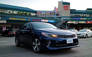 车评:最佳韩系轿车 2016 Kia Optima