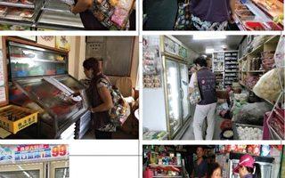 梅姬颱風災後,宜蘭縣衛生局稽查情形。(宜蘭衛生局提供)