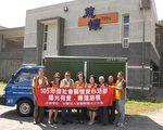 宜蘭縣陽光之友會捐贈貨車,將愛轉運慈懷。(慈懷基金會提供)