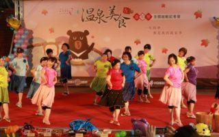 宜蘭縣溫泉產業發展協會表演「礁溪溫泉水美人迎賓舞」。(曾漢東/大紀元)