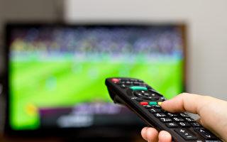 史上最重  台三频道代理商挨罚1.26亿