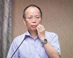 福建省政府主席張景森24日表示,該部份確實有疑慮,個人不贊成這時候做這件事。(陳柏州/大紀元)