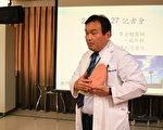 彰滨秀传纪念医院一般外科主治医师李岳聪表示,早期发现癌症可以提高治愈概率。(郭益昌/大纪元)