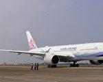 華航A350。(中華航空/提供)