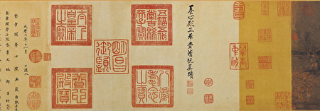 五代南唐 赵干《江行初雪图》末端。由各式印章可知作品流传的轨迹。(公有领域)