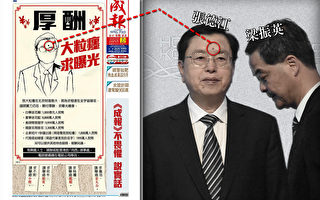 (製圖:謝東延/大紀元)
