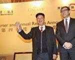 左起银娱主席吕志和、副主席吕耀东。(大纪元资料图片)