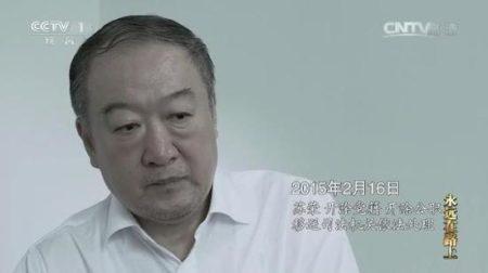 前中共全国政协副主席、前江西省委书记苏荣。(截图)