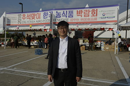 韩国农水产食品流通公社李次长。(马青/大纪元)