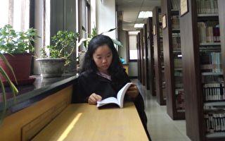 在中央民族大学就读时的蒋炼娇。(大纪元)