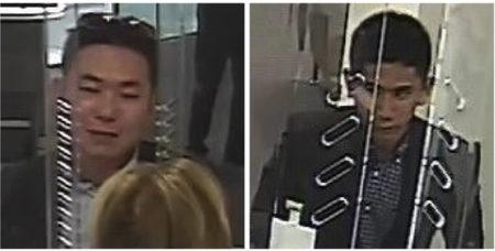 這兩人被認為是犯罪團伙的成員,遭到警方通緝。(澳洲新州警方)