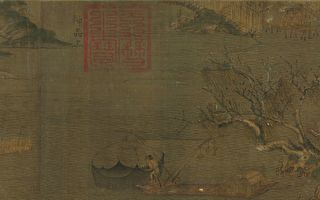 古代渔家生活的纪录片──《江行初雪图》