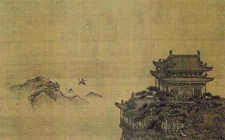 元 夏永〈黄鹤楼图〉局部国立故宫博物院 藏。(公有领域)