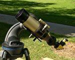 观测太阳用望远镜。(刘宁/大纪元)