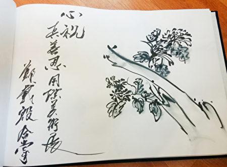 韩国画家郑载殷观看美展后留言。(韩国记者站/大纪元)