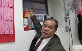 邓学源说,两人一进门就称要对灭火筒进行例行检查,然后直奔灭火筒,一把扯下灭火筒上的橙色吊牌。 (蔡溶/大纪元)
