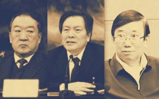 中纪委监察部网站预告的专题片中,以苏荣、李春城、周本顺等10多名中共省部级以上落马官员的贪污案例做为反面典型。 (合成图片)