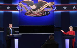 華裔學者認為,誰當選總統都不會影響美國的民主制度。 (Drew Angerer/Getty Images)