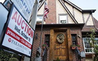 川普童年故居拍賣 推遲到大選後