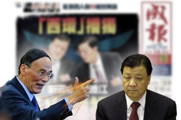 配合《成报》反击 官媒率先批中宣贪腐