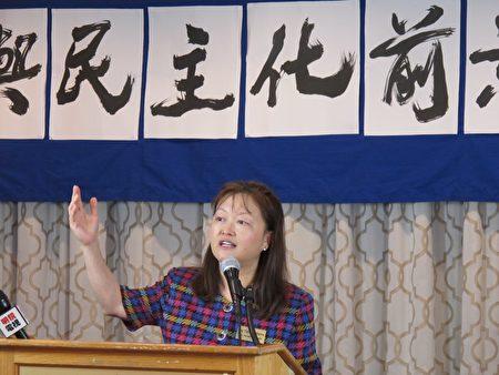 科羅拉多州自由黨美國國會參議員華裔候選人唐蓉。