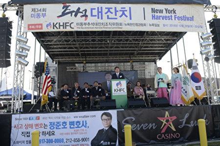 韩国大使馆总领事金基焕在祝词。(马青/大纪元)