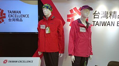 台湾精品-欧都纳绿森林防水透湿服饰,台湾第一件通过国际和台湾碳标签认证,碳排量平均约11~21公斤,平均重量仅约400g。(方金媛/大纪元)