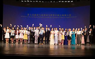 中国古典舞大赛获奖名单揭晓 七人获金奖