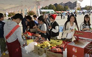 韩国丰收节 展现韩国文化传统美食