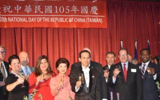 亚特兰大举行中华民国105年双十国庆盛大酒会。图为戴辉源处长伉俪与来宾举杯庆祝。(汉民/大纪元)
