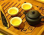 中国茶艺(姜斌/大纪元)