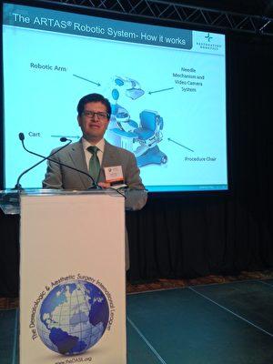 美國頂級脫髮治療專家,Miguel Canales 博士應邀在皮膚美容外科國際聯盟大會上演講。(Miguel Canales博士提供)
