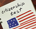 今年美國總統大選,移民是熱門議題,申請入籍數量呈二位數增長,但目前全美積案已逾50萬,有些人可能來不及在11月8日投票了。(Fotolia)