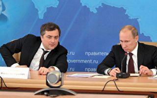 烏國自稱Cyber Hunta的組織日前披露普京高級助手蘇爾科夫(Vladislav Surkov,如圖左)辦公室的逾2千封電子郵件和其它材料,顯示俄國是烏克蘭俄語區分離主義的幕後操手。(ALEXEI NIKOLSKY/AFP/Getty Images)
