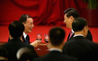 路透社引述跟高層有關係的消息來源說,中紀委書記王岐山希望高級官員公佈他們的財產。(Feng Li/Getty Images)